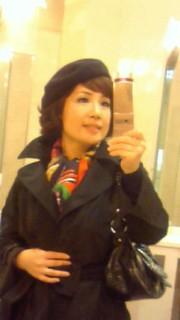11月17日 ミサ子UP2