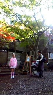 11月21日 美術館エミ&まり