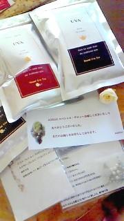 12月26日 紅茶