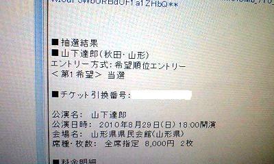 100515_1101~0001