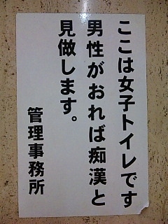 100919_153409.jpg