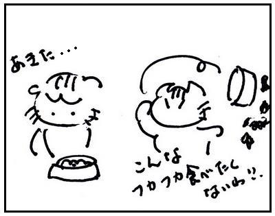 201202194.jpg