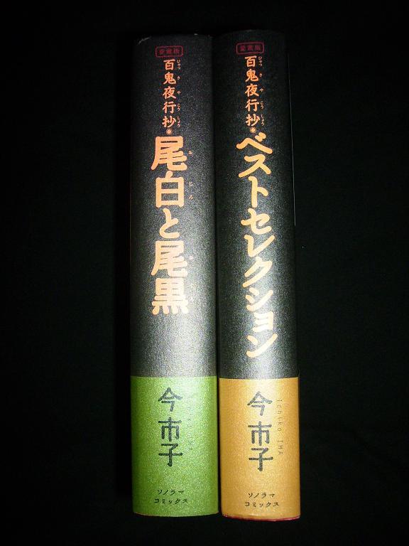 20091209008.jpg