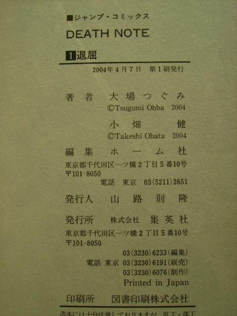 PA100021.jpg