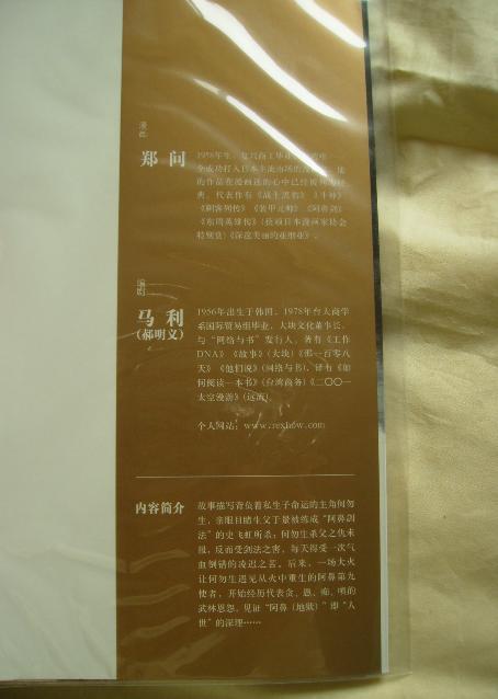 PA100047.jpg