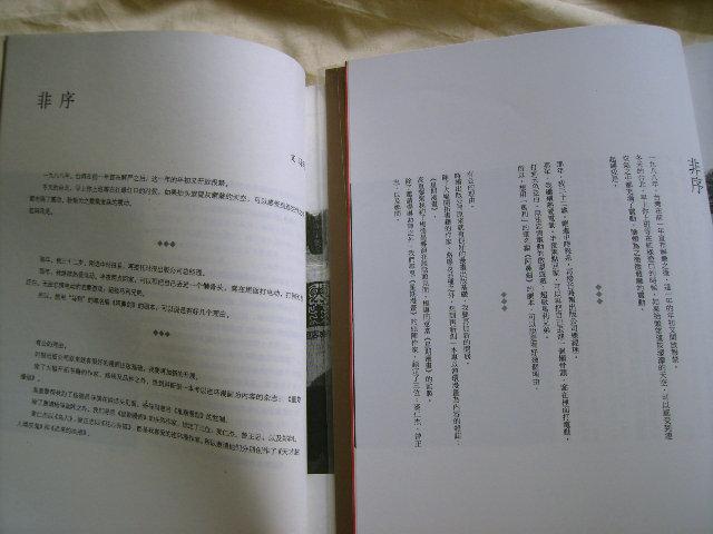 PA100069.jpg
