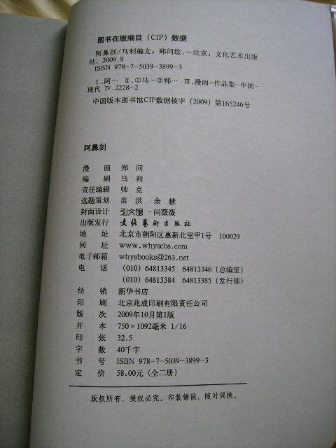 PA100076.jpg