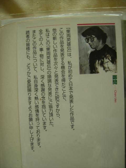 PA100081.jpg