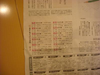 DSCN0441_convert_20091114212514.jpg