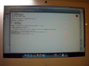 DSCN1834_convert_20091213205234.jpg