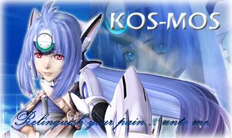 コスモス7