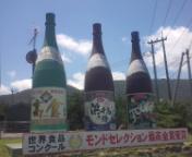 奄美の焼酎