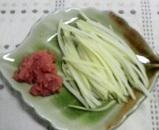 ジャガイモのきんぴら1