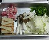 厚揚げと肉野菜の味噌炒め1