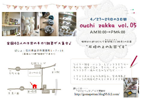 201302161920221a2s.png