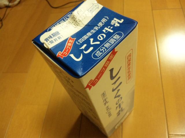 DVC00459.jpg