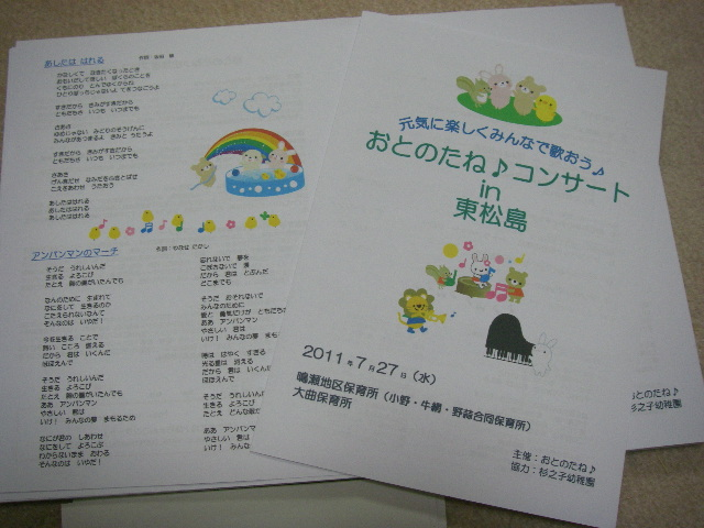 IMGP2418.jpg