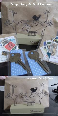 20091130-shopping-01.jpg