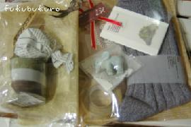 20110531-1.jpg