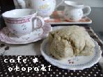 cafe20091202.jpg