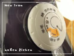 iron-02.jpg