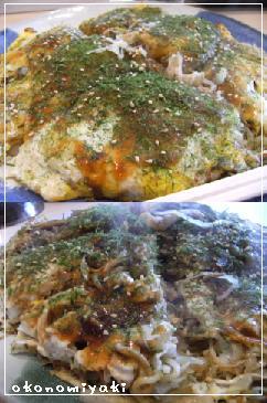 okonomiyaki-02.jpg