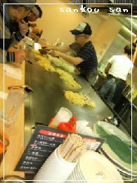 okonomiyaki-03.jpg