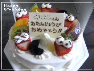 yuito-cake.jpg