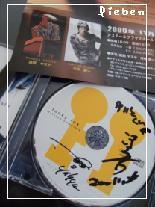 yuito-yamaha-02.jpg