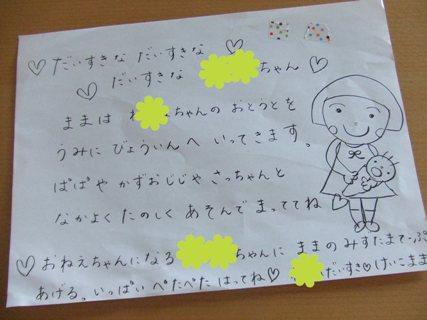 コピー ~ DSCF1097