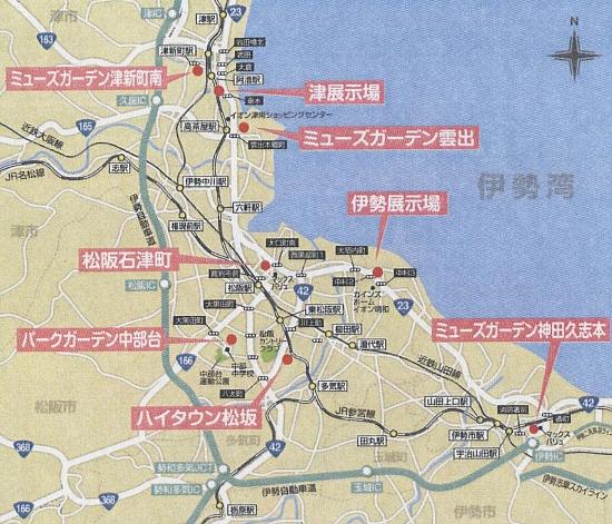 ミサワぐるぐる見学会地図(550)