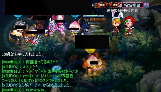 d7_20100401112557.jpg