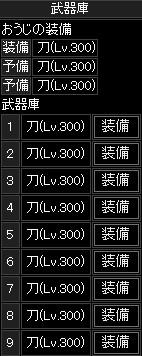 2010y04m08d_155303644.jpg
