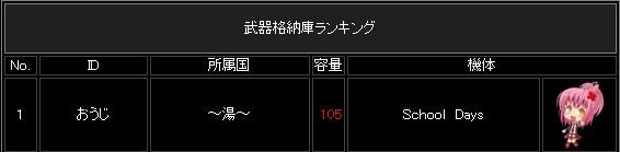 2010y04m09d_175715980.jpg