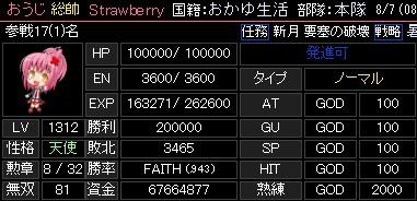 2010y08m07d_085315442.jpg