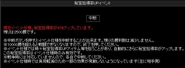 2010y11m28d_190109389.jpg