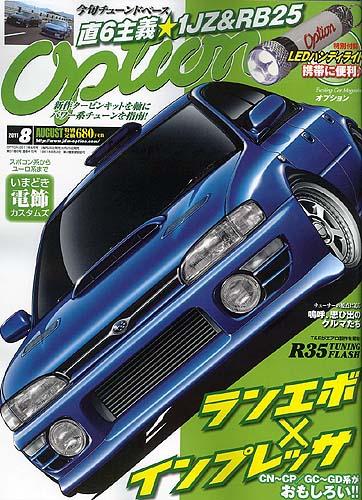 OPT201108G.jpg