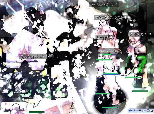 screentyr05311.jpg