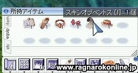 screentyr068000.jpg