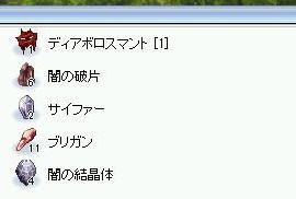 screentyr086.jpg