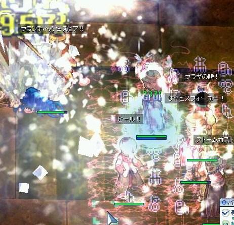 screentyr138.jpg