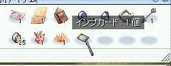screentyr16600.jpg