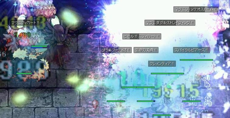 screentyr23300.jpg