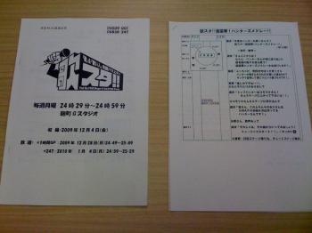 filename*=iso-2022-jp+1B24B3CL3F3F1B28B_convert_20091206193247
