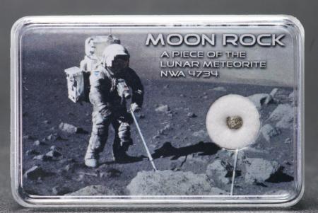 月の石ケース