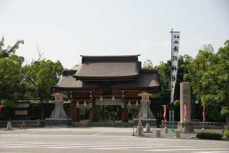 湊川神社1