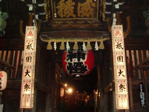 博多櫛田神社1