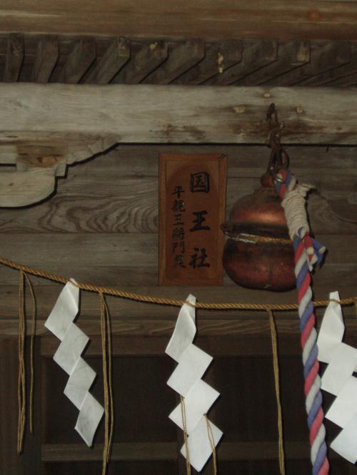 相馬中村神社5
