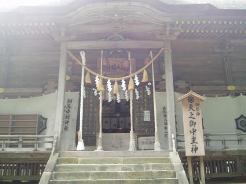 相馬中村神社2