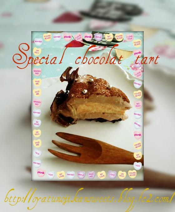 ショコラタルト3